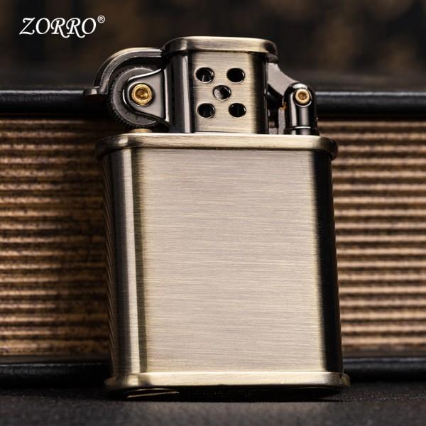 bat lua xang da Z506-637