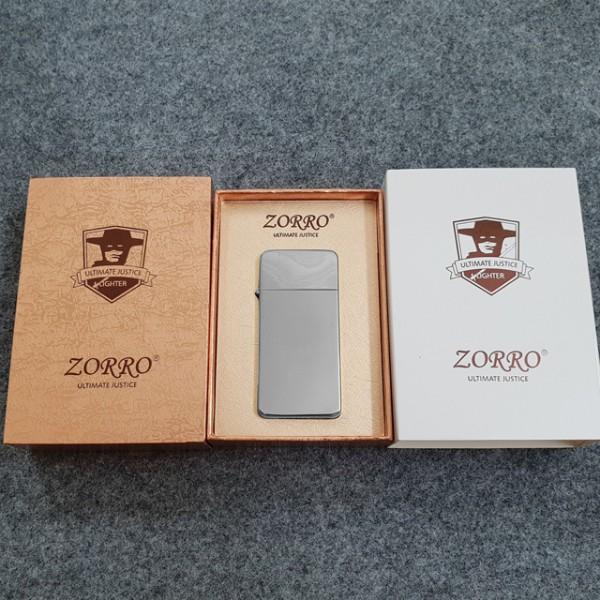 bat lua xang da ZC5-105